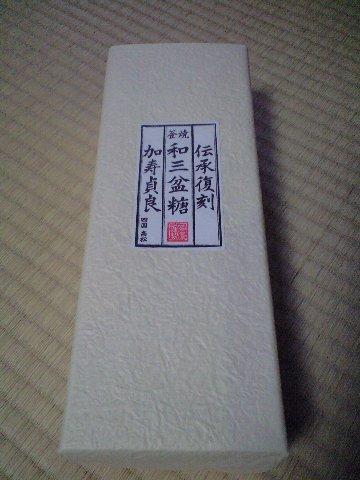 P11092307s