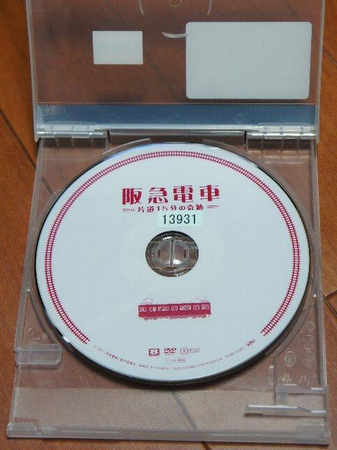 P11102802vga
