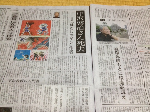 日本人ならこれは読め