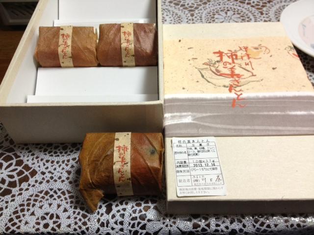 中津川  柿の美きんとん