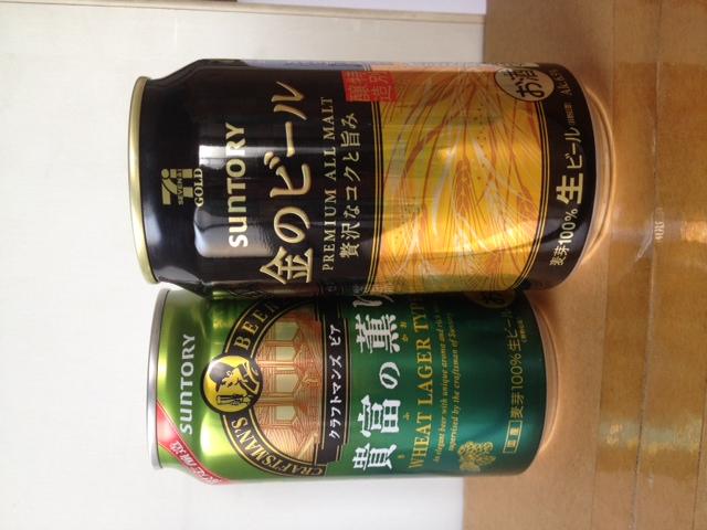 ゴールデンウイークなので金のビール