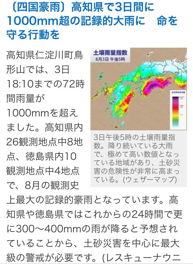 ♪外は今日も雨