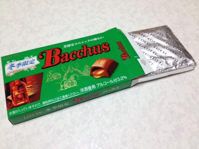 チョコもいただいちゃいましょう!