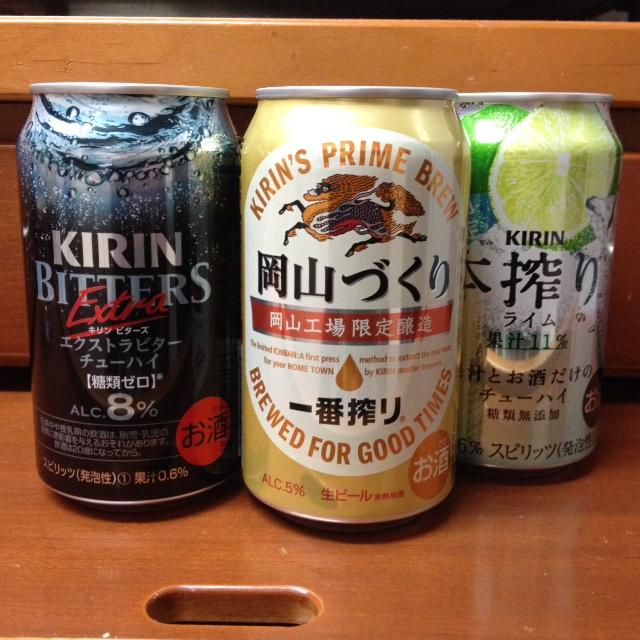 岡山にはキリンの工場があります