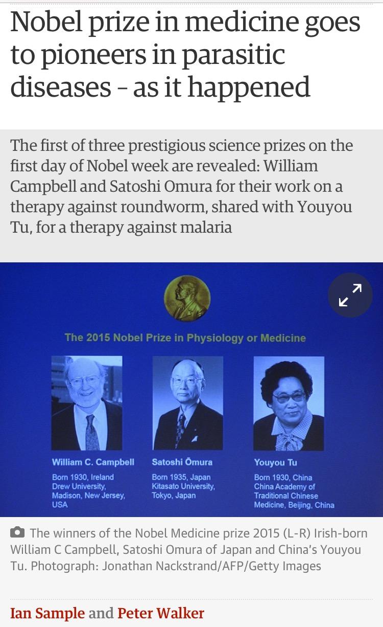 ノーベル賞発表中