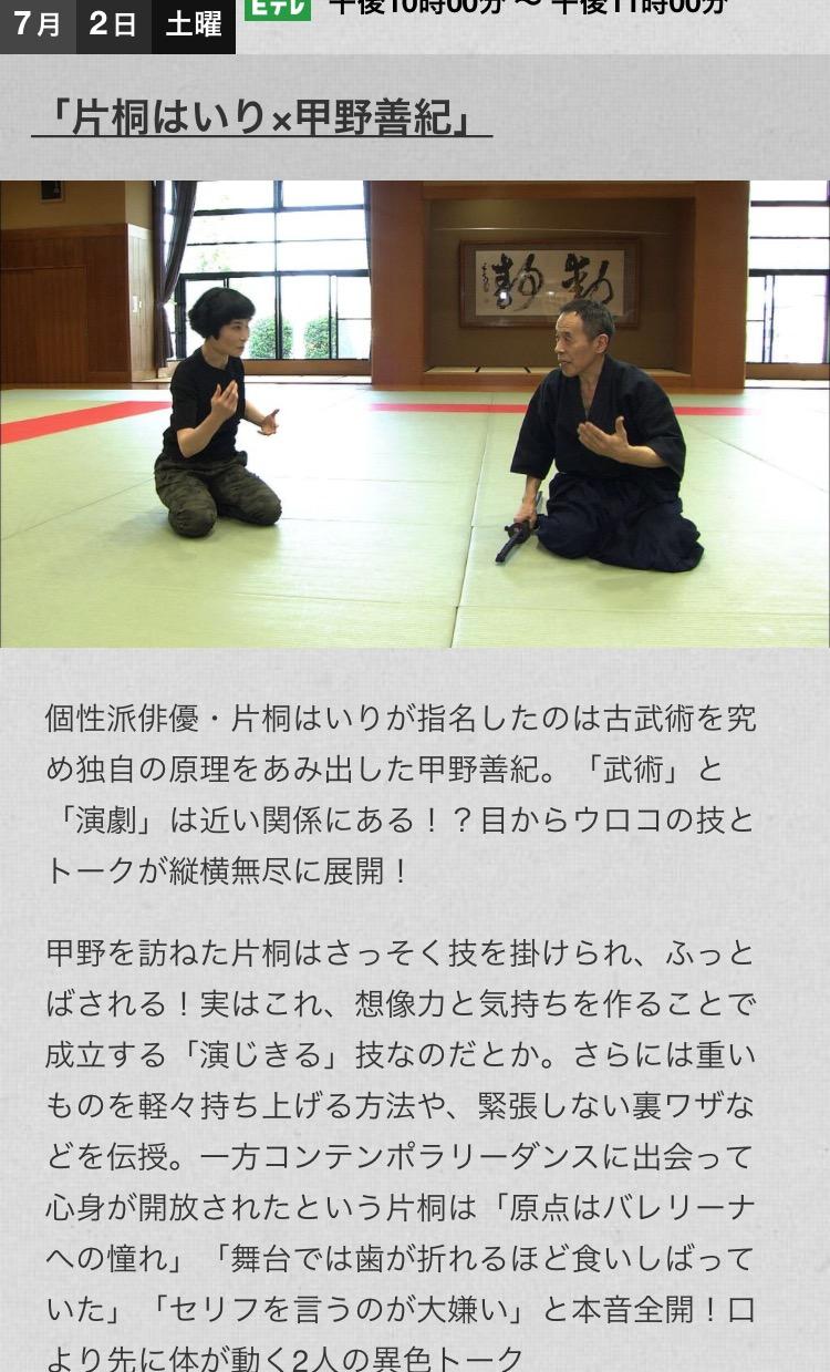 今宵のswitch<br />  インタビュー必見!