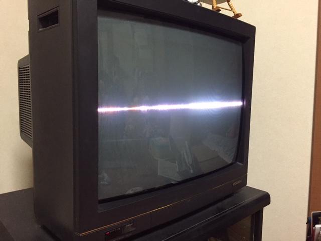 TVが逝きました
