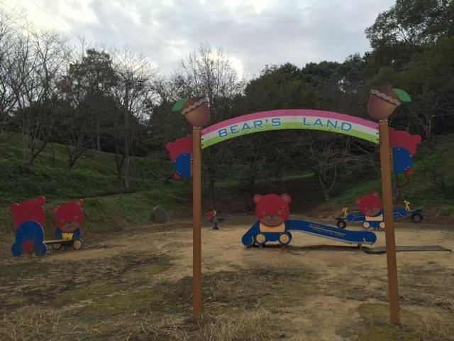 たまには公渕公園