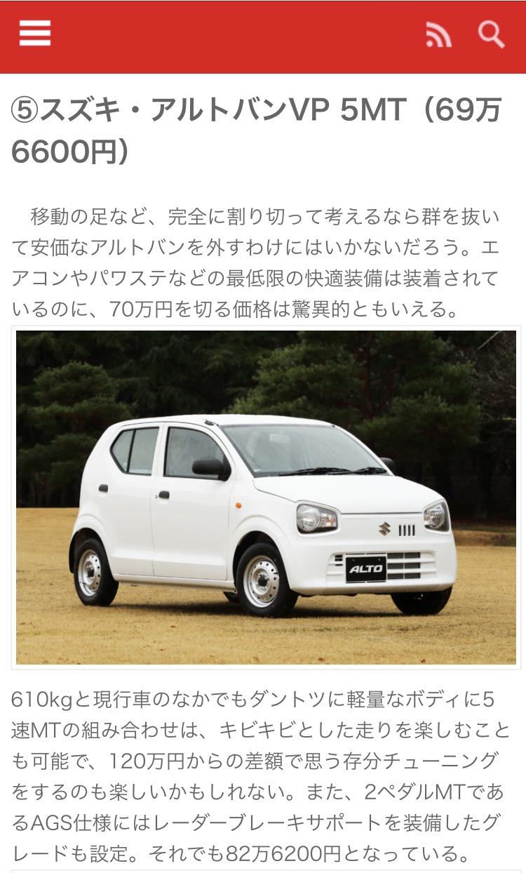 69万、9000円。  ウワォ!