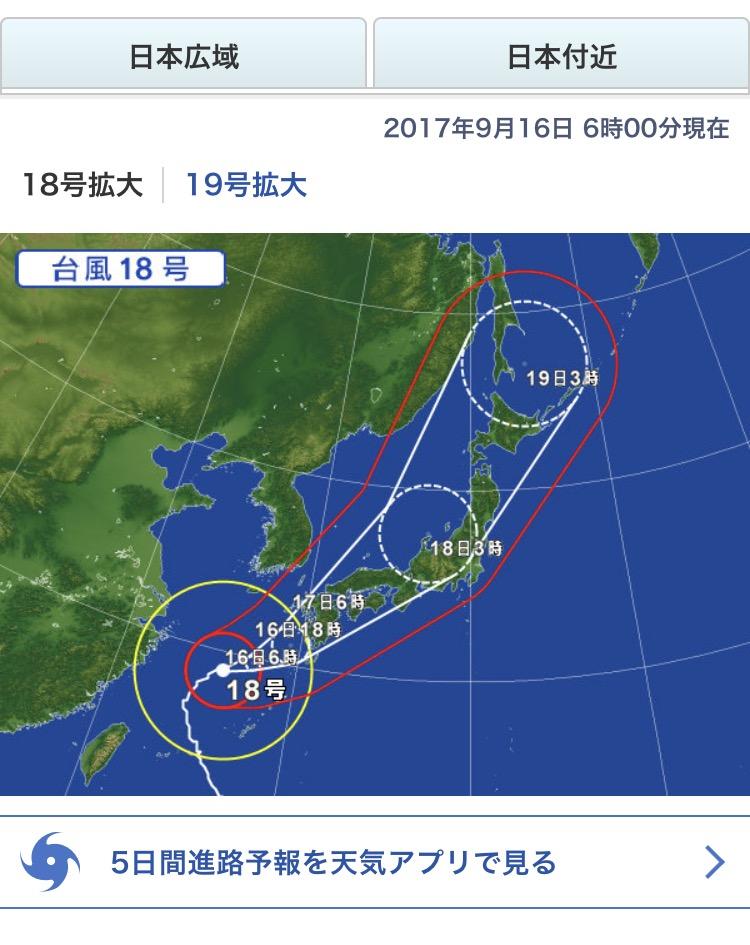 台風18号 接近中