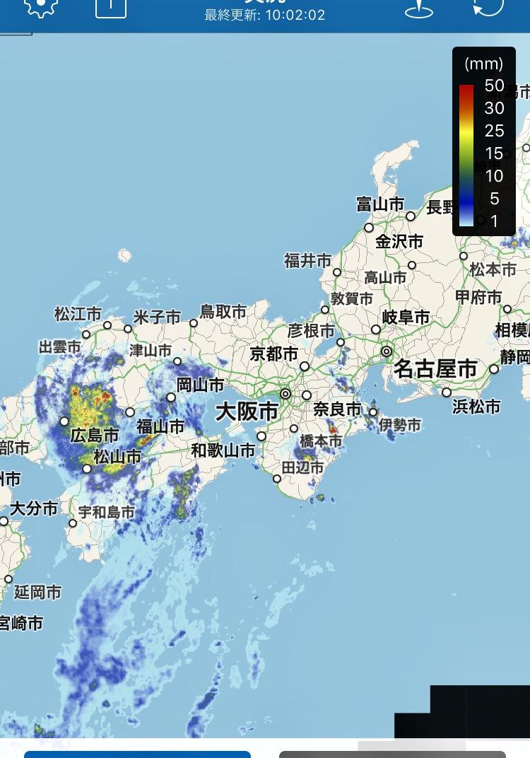 台風はどこにいる
