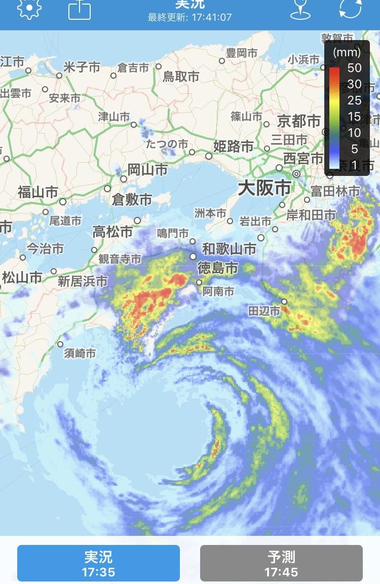 台風来るぞ まっすぐ来るぞ