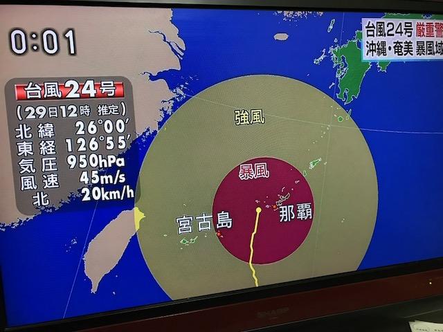 台風また来るぞ