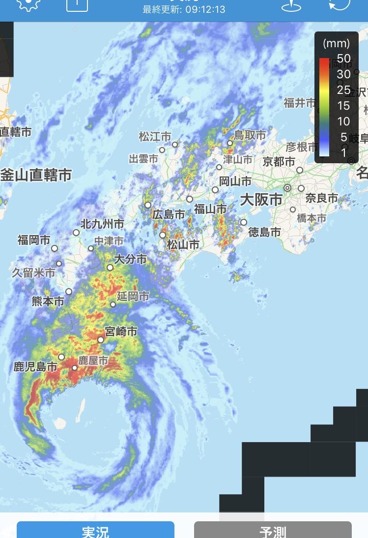 非常に分かりやすく台風接近中