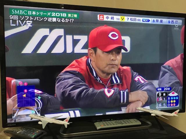 日本シリーズは西端対決